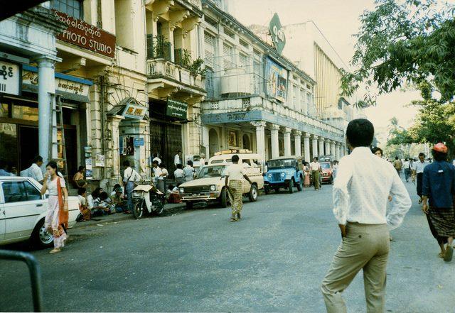 ၁၉၈၆ ခုနစ်က ရန်ကုန်မြို့