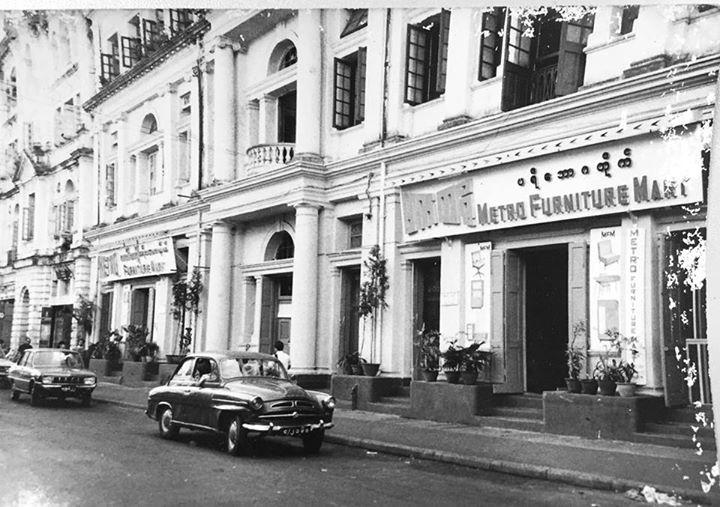 အမေ့ခံအတိတ် | ၁၉ ၇၀ ပြည့်နှစ်ဝန်းကျင် ဘားလမ်း
