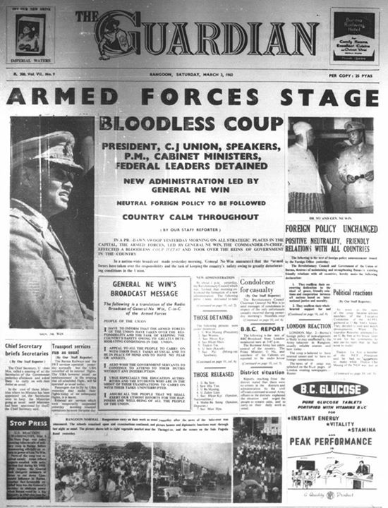 Front Page of 'The Guardian' Published on 2 March 1962