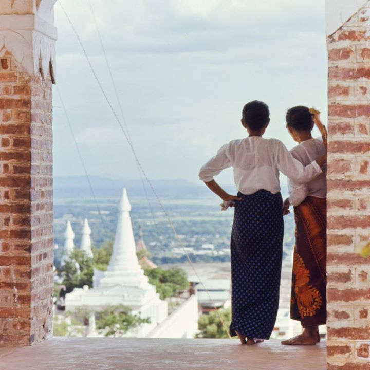 From Mandalay Hill 1971