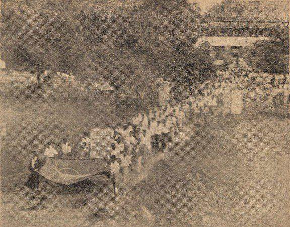 ၁၉ ၆၂  ဇူလိုင်လ ၈ ရက်နေ့ထုတ် နယူးယောက်တိုင်းမ်သတင်းစာ ခေါင်းကြီးသတင်း
