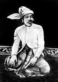 The assassination of the Prince of Kanaung