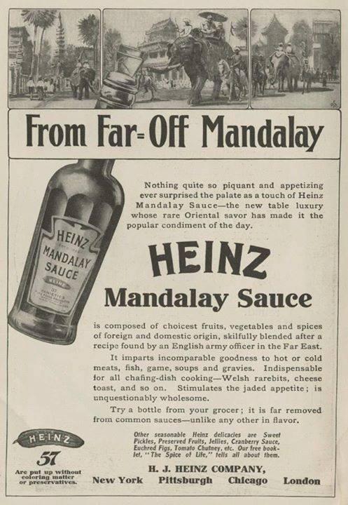 """၁၉ ၀၇ ခုနှစ်တွင် ပထမဦးဆုံးအကြိမ်အဖြစ် ရောင်းချခဲ့သော - Heinz """"မန္တလေး အချဉ်ရည်"""""""