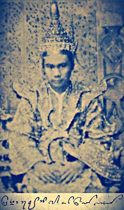 King Thibaw's birthday