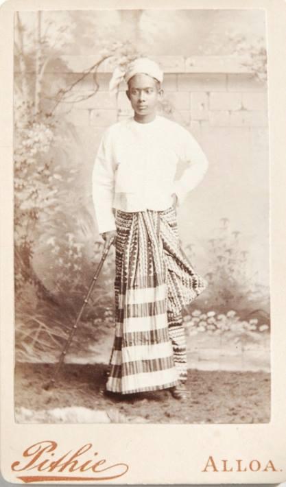 A Burmese traveller in Scotland c. 1875
