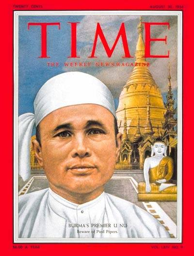 U Nu on the Cover of Time Magazine