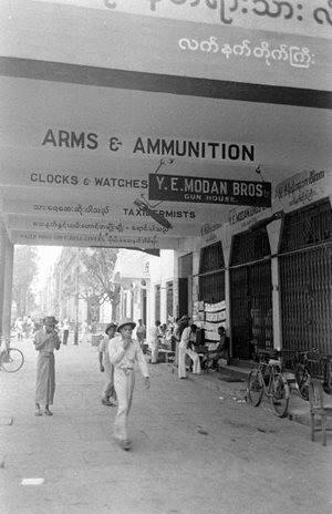 ၁၉ ၄၉ ခုနှစ်ဝန်းကျင်က ရန်ကုန်ရှိ ဝိုင်အီးမိုဒန်းဘရားသား လက်နက်တိုက်ကြီး