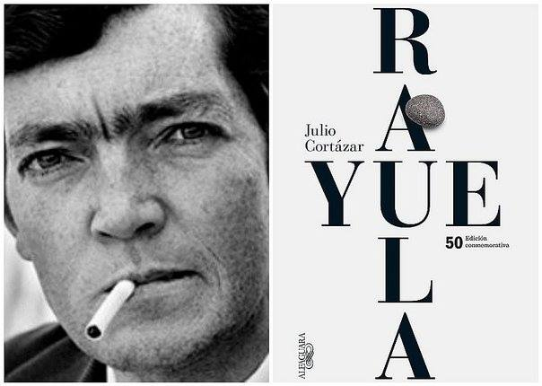 Burmese Names in the Novel 'Rayuela' by Julio Cortazar